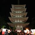 醍醐寺 万灯会