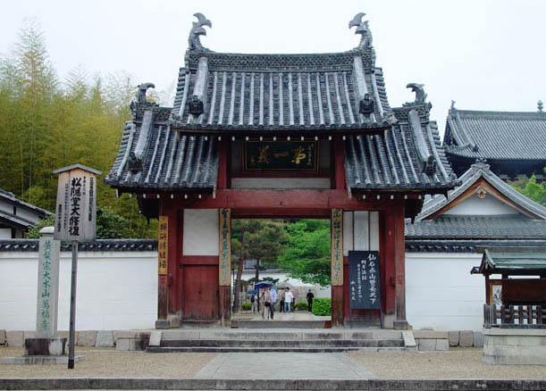 宇治 萬福寺