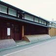 伏見 大倉記念館