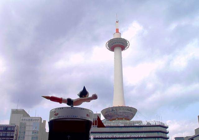 京都駅タワー 駅から